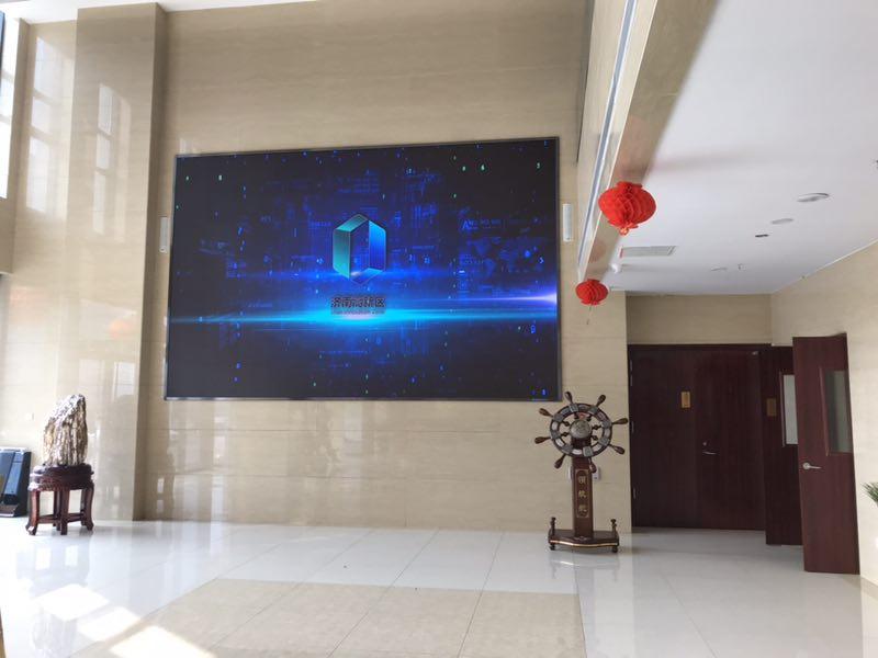 山东省齐鲁软件园p2.5LED幕墙
