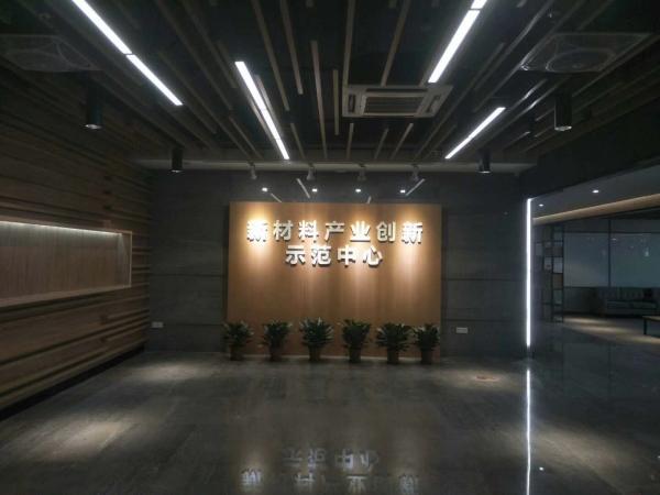 广东某科技展览馆