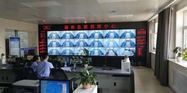 陕西榆林某监狱防爆项目