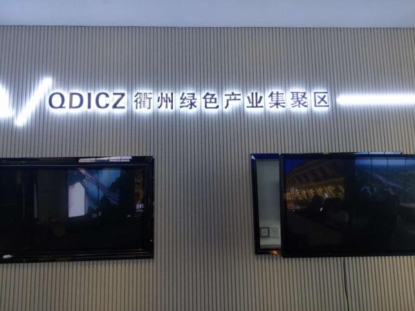 广东省QDICZ绿色产业集聚区广告机 LED
