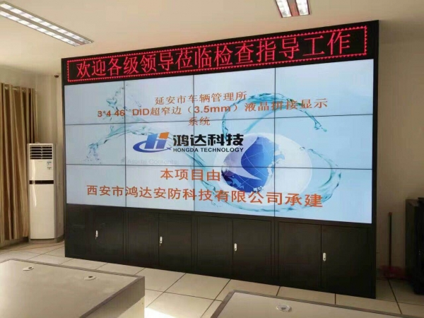 新长铖厂家液晶拼接屏案例