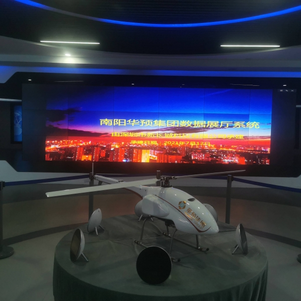 河南华预集团拼接屏展厅项目