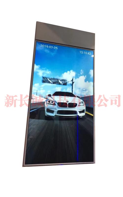 OLED双面显示屏