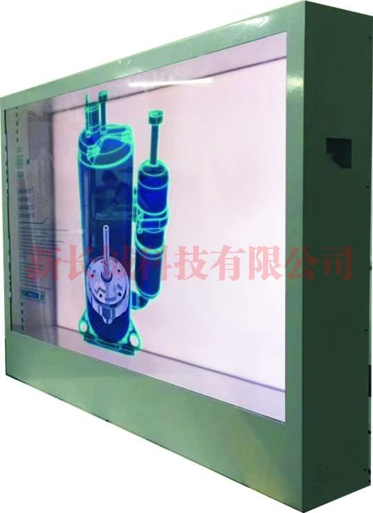 新长铖液晶透明柜