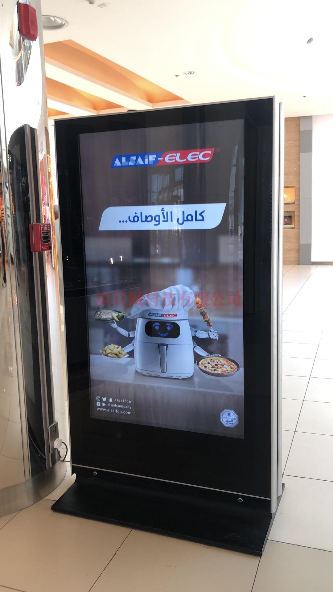 OLED落地双面广告机