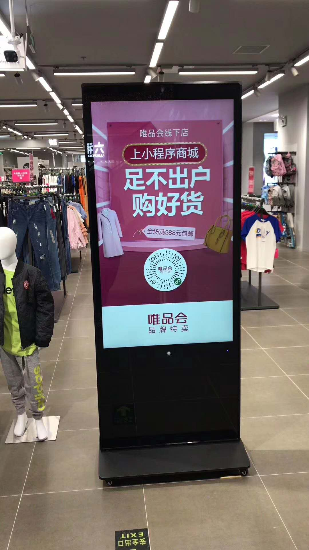 深圳55寸立式广告机