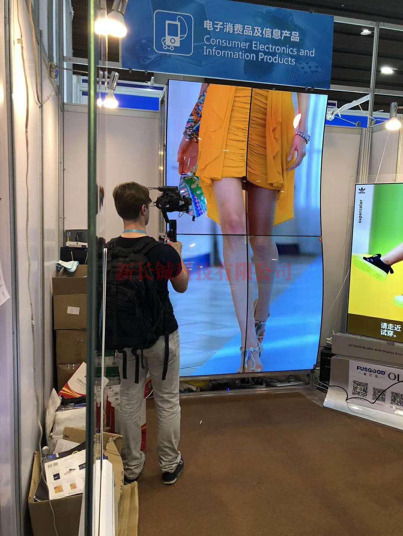 昆山新长铖OLED拼接柔性屏