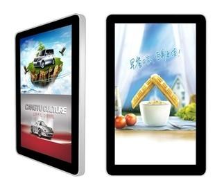 智能液晶多媒体互动广告机