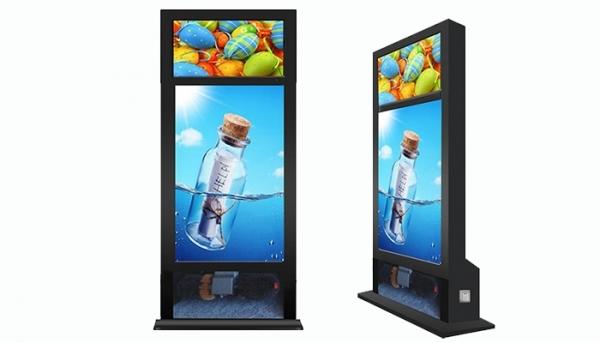 液晶互动广告机
