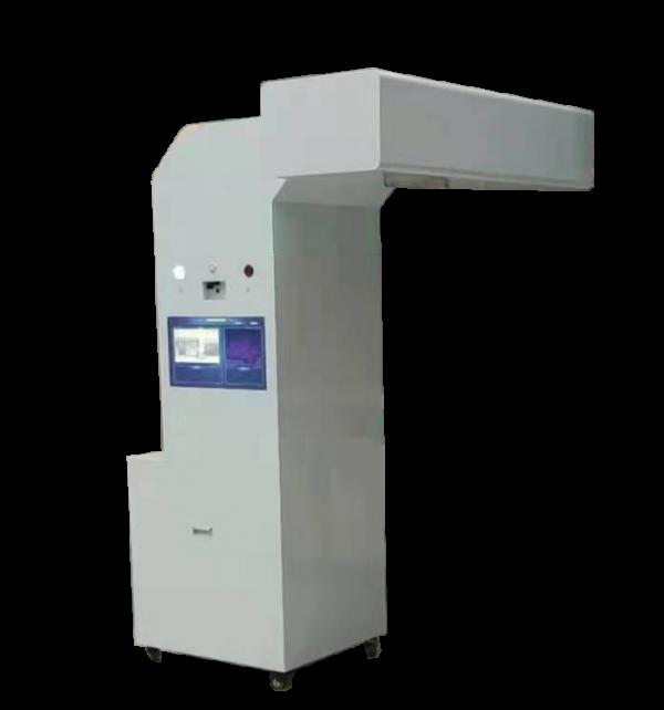 第三代智能测温消毒一体机